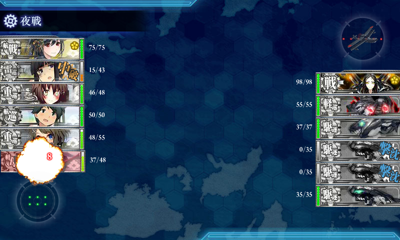 kancolle_140809_092313_01.png