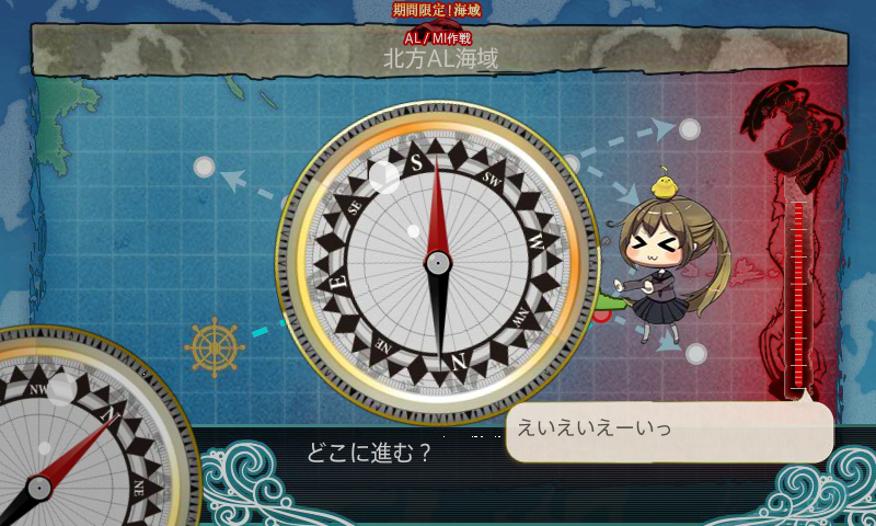 kancolle_140809_120441_01.png