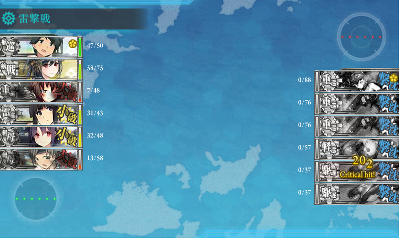 kancolle_140810_043707_01.png