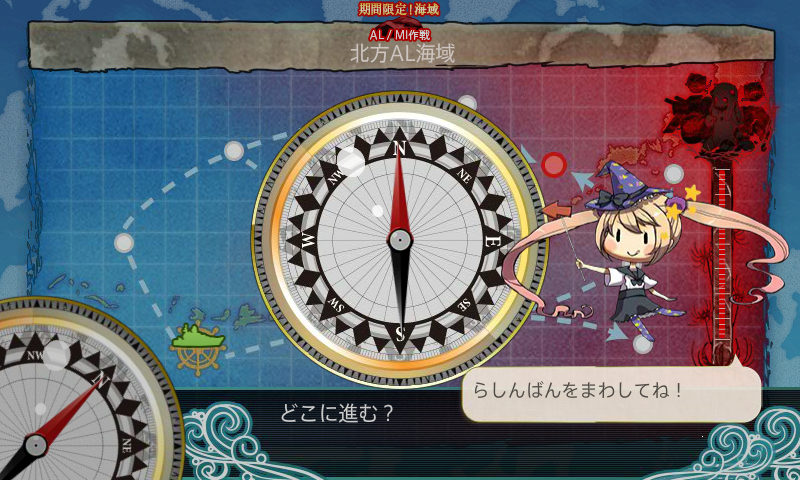 kancolle_140810_154704_01.png