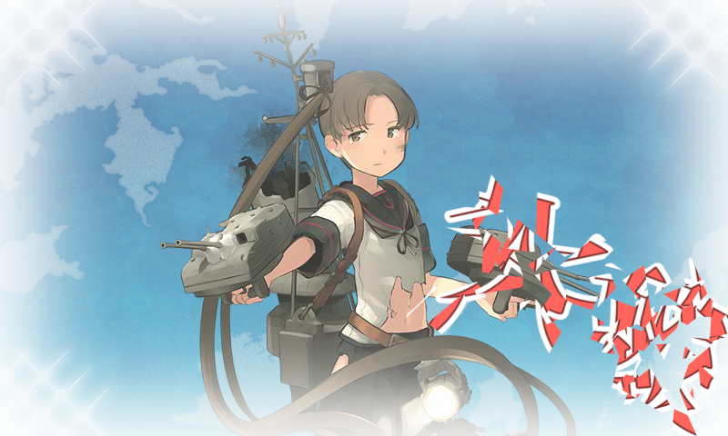 kancolle_140810_154837_01.png