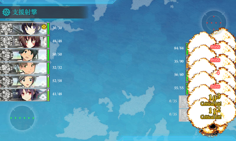 kancolle_140810_165949_01.png