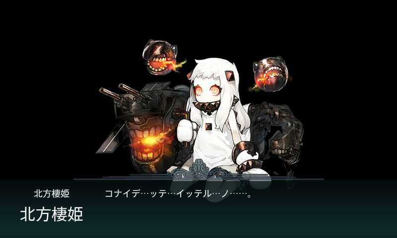 kancolle_140810_170507_01.png