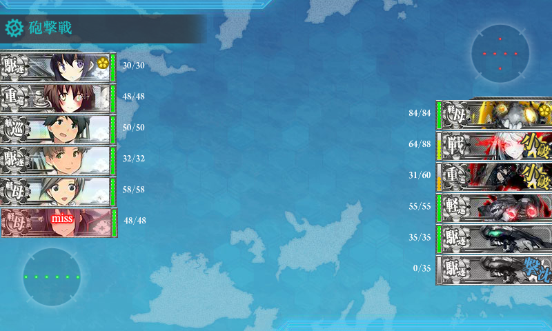 kancolle_140811_142940_01.png