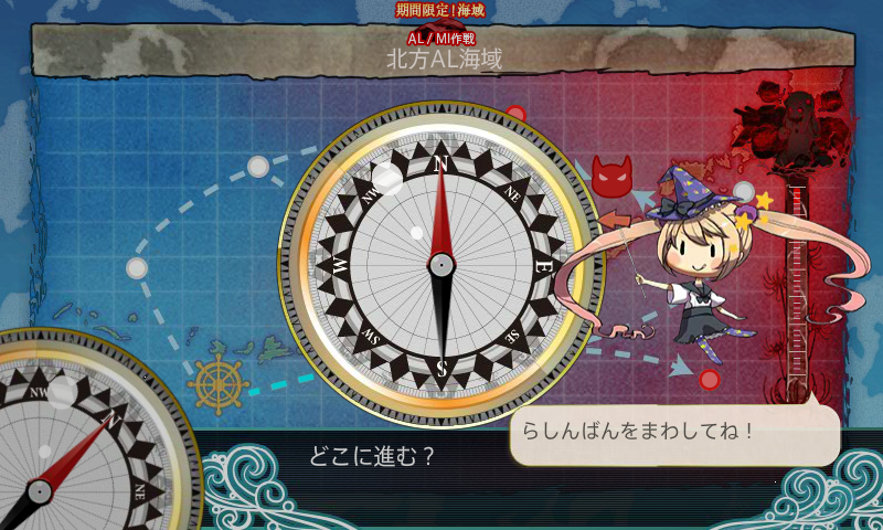 kancolle_140811_143421_01.png