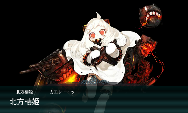 kancolle_140811_143446_01.png