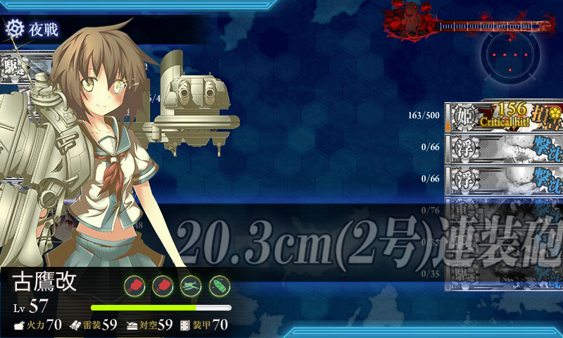 kancolle_140811_143628_01.png