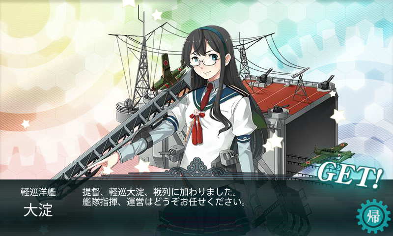 kancolle_140811_143720_02.png