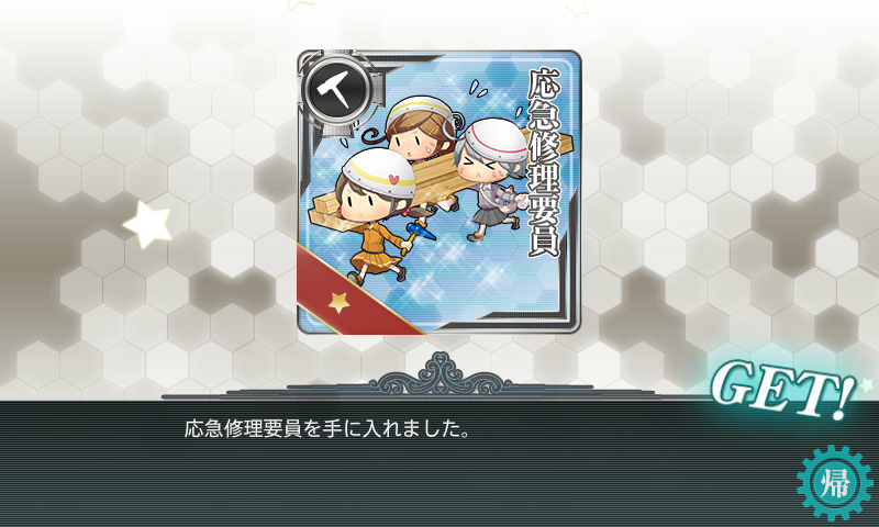 kancolle_140811_143730_01.png