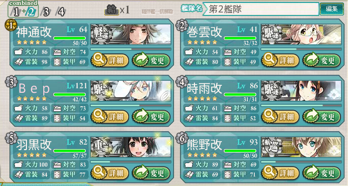kancolle_140813_100638_01.png