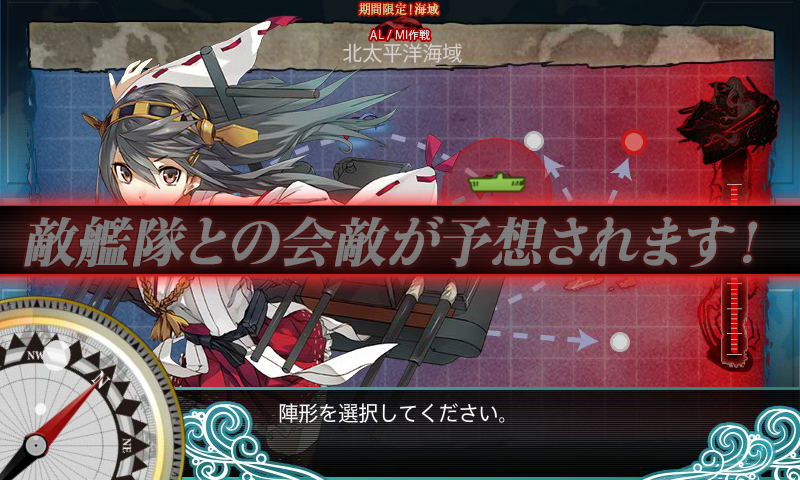 kancolle_140813_101315_01.png