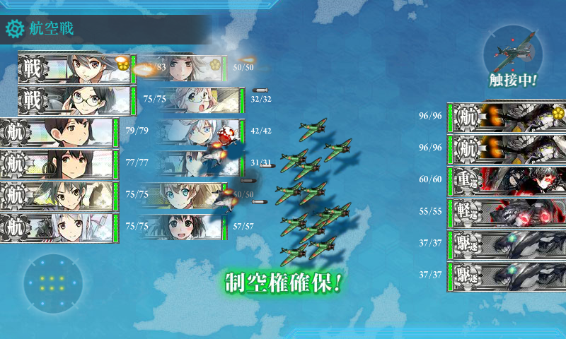kancolle_140813_101627_01.png