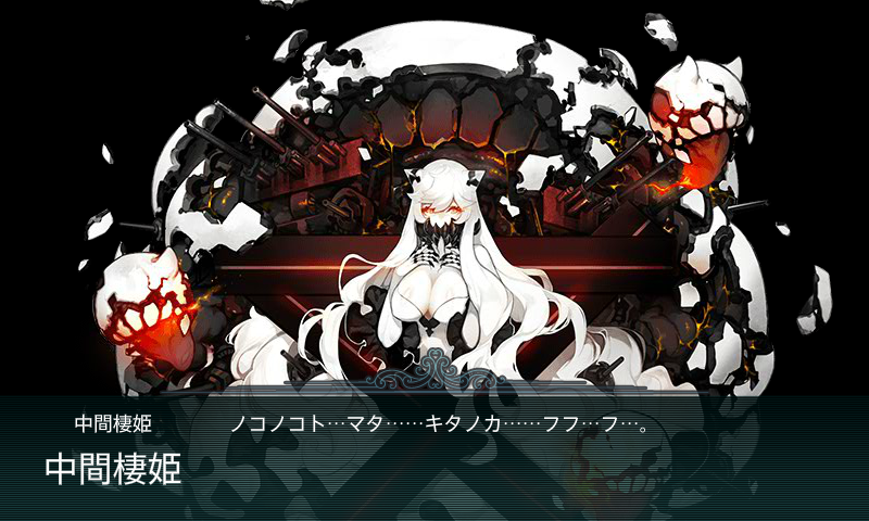 kancolle_140813_101841_01.png