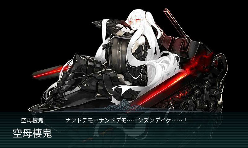 kancolle_140813_102056_01.png
