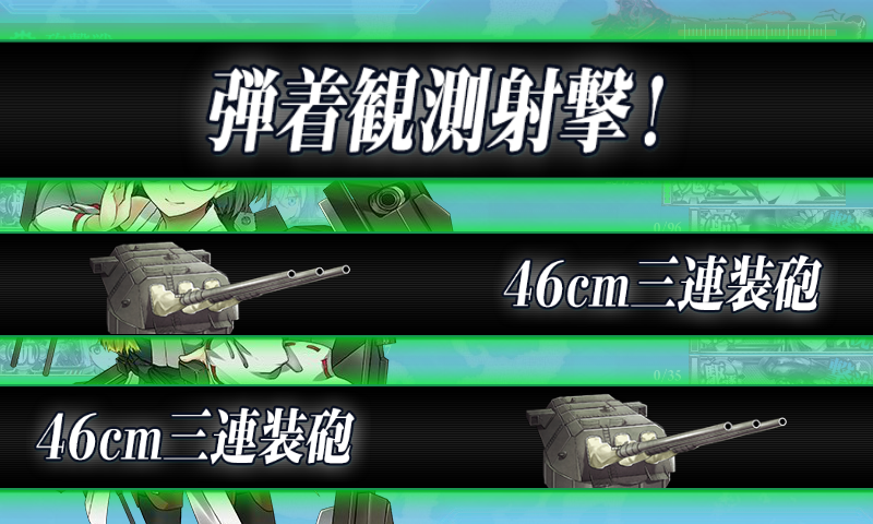 kancolle_140813_102236_01.png