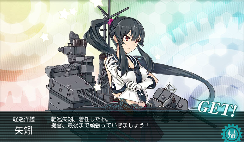 kancolle_140813_111120_01.png