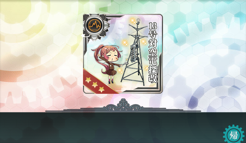 kancolle_140813_122810_01.png