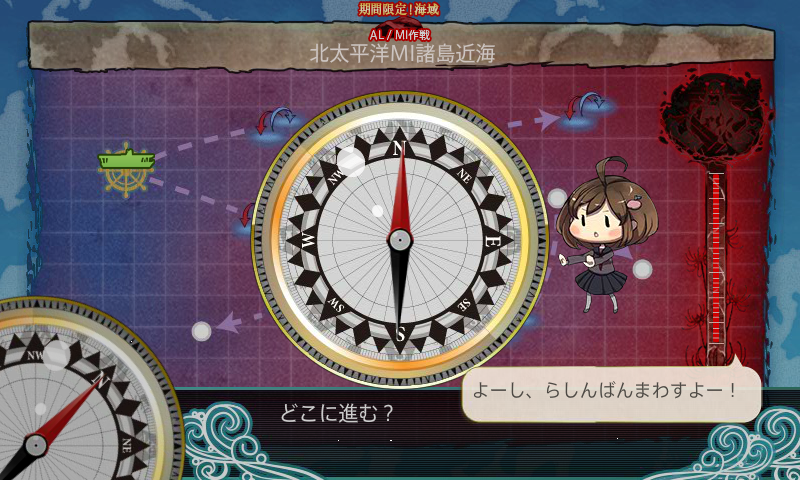 kancolle_140813_232332_01.png