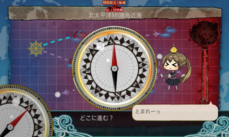 kancolle_140813_232941_01.png