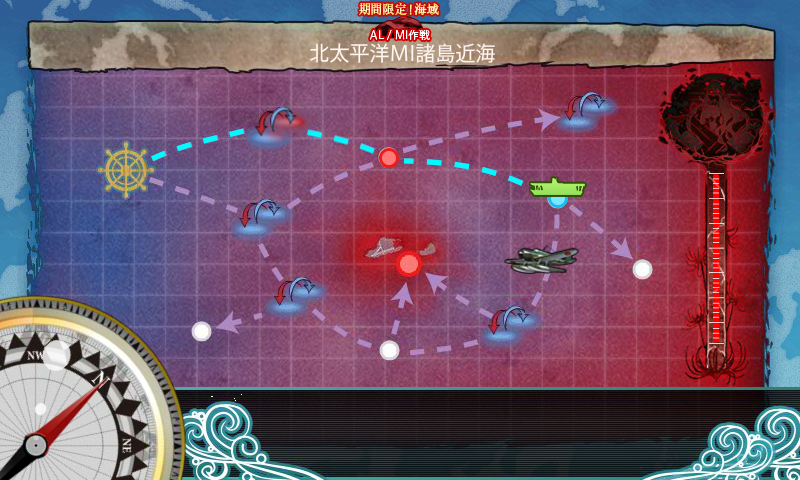 kancolle_140813_232954_01.png