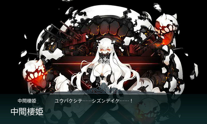 kancolle_140813_233320_01.png