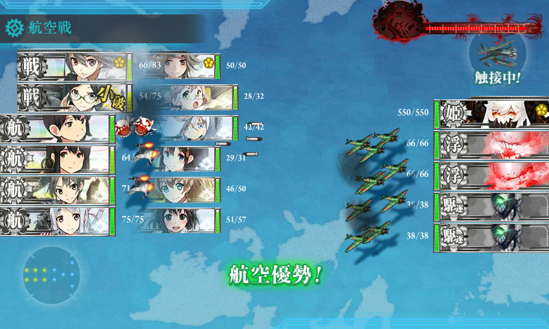 kancolle_140813_233342_01.png