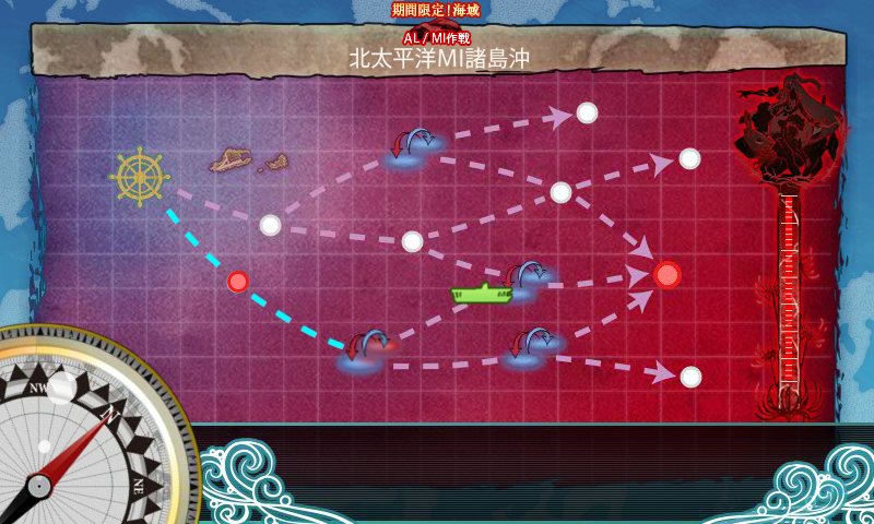 kancolle_140816_004341_01.png