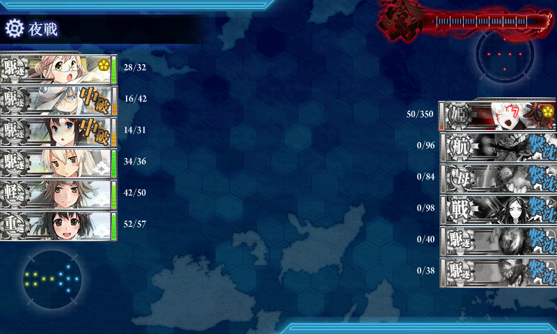 kancolle_140816_043631_01.png