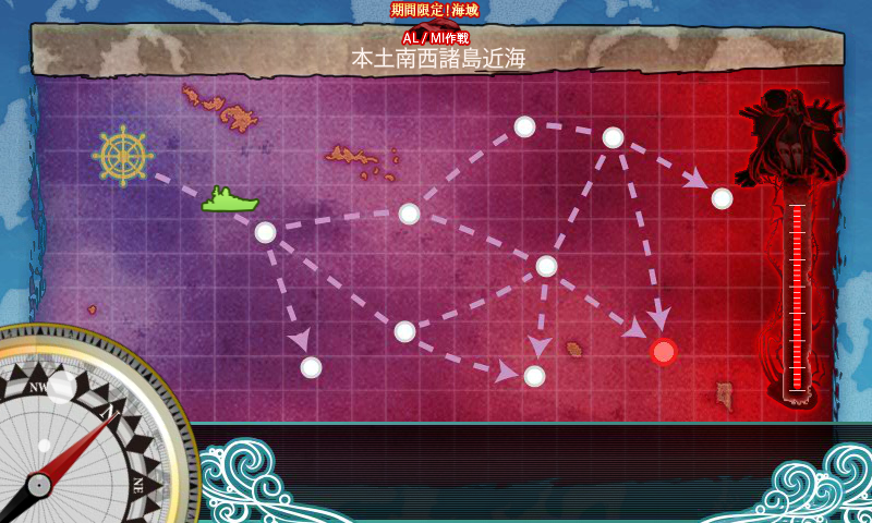kancolle_140818_032943_01.png