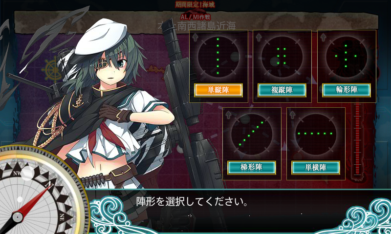 kancolle_140818_033207_01.png
