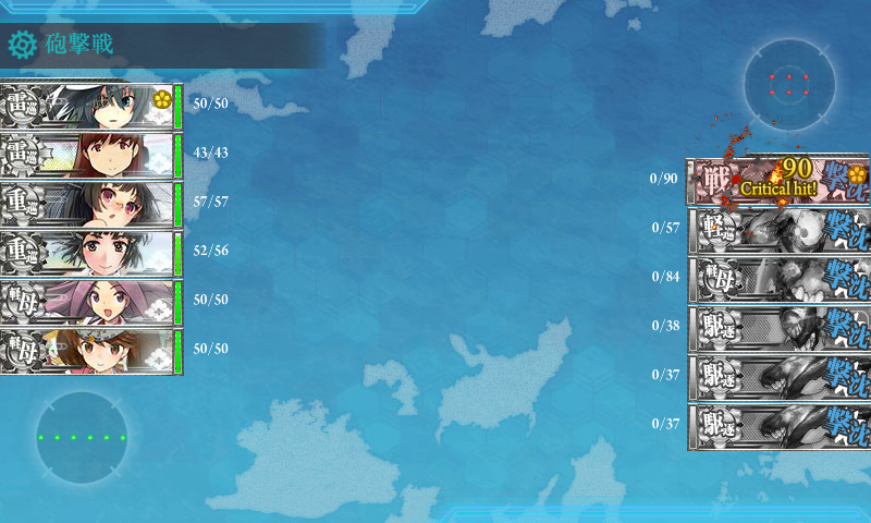 kancolle_140818_033315_01.png