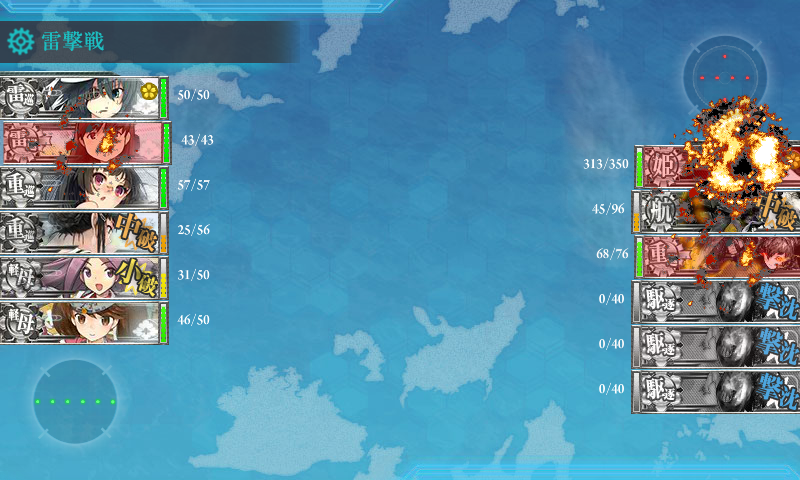 kancolle_140818_033905_01.png