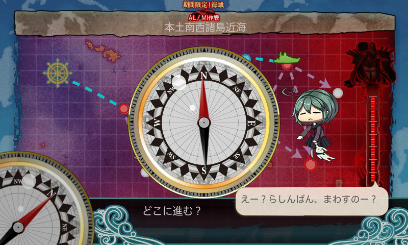 kancolle_140818_034002_01.png