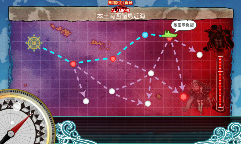 kancolle_140818_034009_01.png