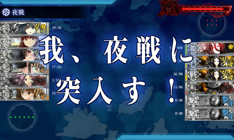 kancolle_140818_034201_01.png