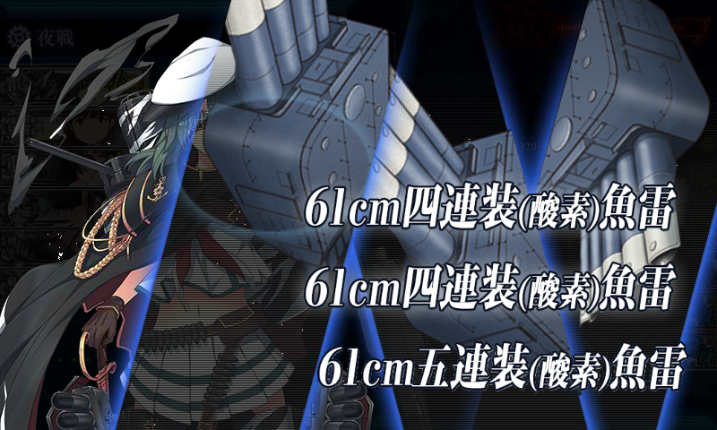 kancolle_140818_034206_01.png