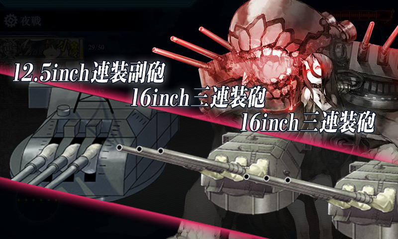 kancolle_140818_034211_01.png