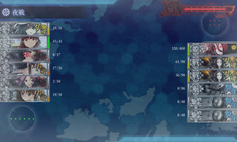 kancolle_140818_034214_01.png