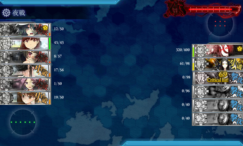kancolle_140818_034237_01.png