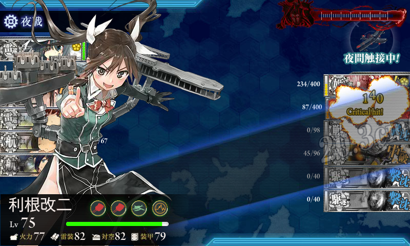 kancolle_140827_002832_01.png