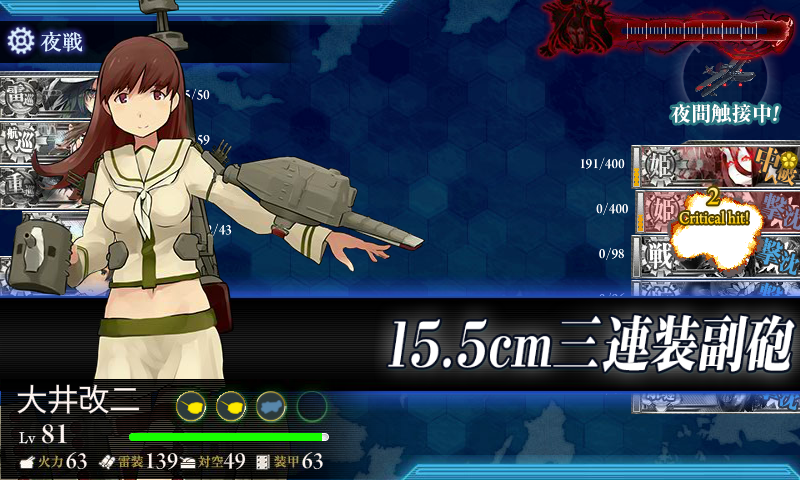 kancolle_140829_033647_01.png
