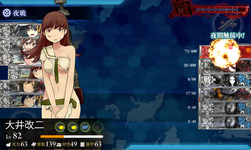 kancolle_140829_044353_01.png