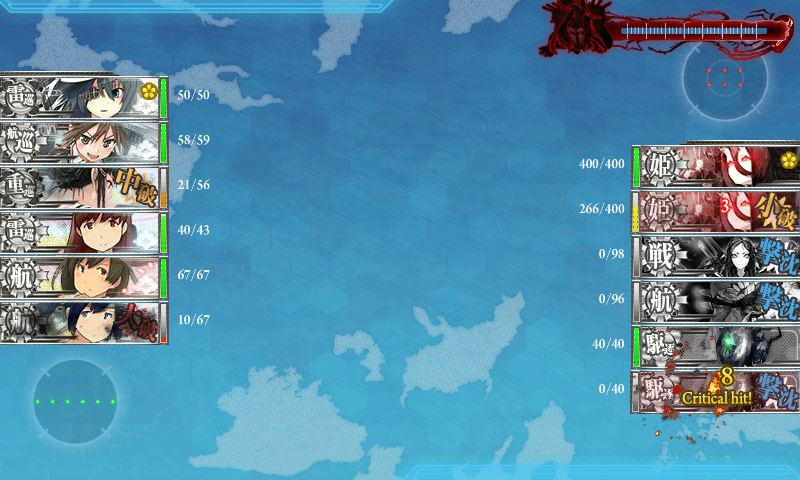 kancolle_140829_053116_01.png