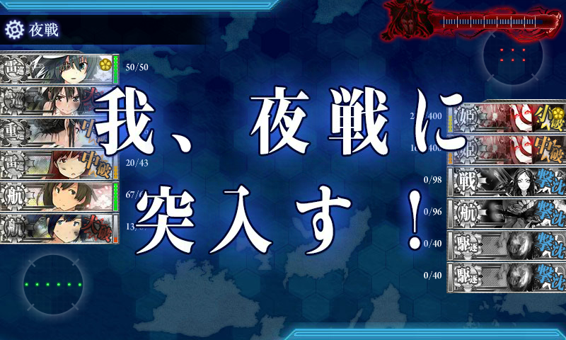 kancolle_140829_053227_01.png