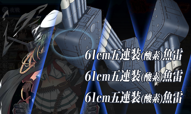 kancolle_140829_053231_01.png