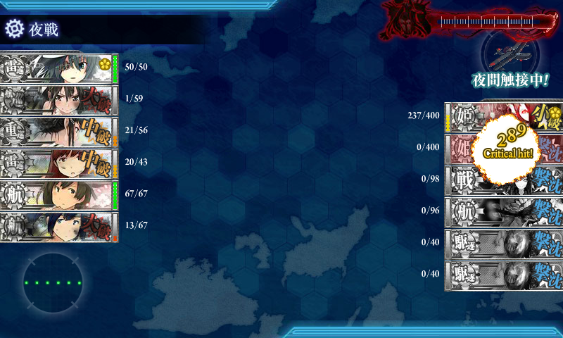 kancolle_140829_053234_01.png