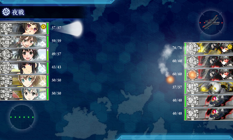 kancolle_140830_193155_01.png