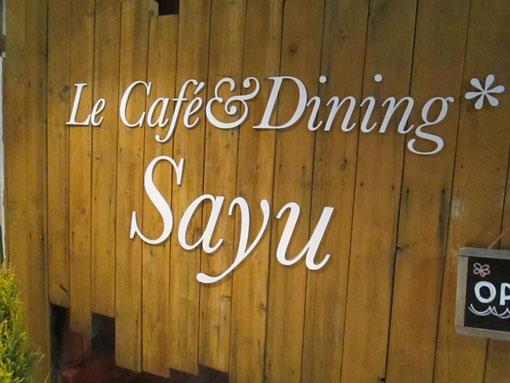 sayuさん