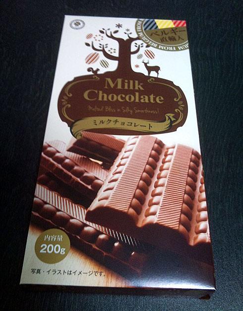 業務ベルギーチョコ