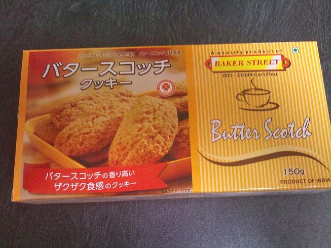 インド産クッキー